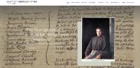 Old Bones Genealogy of New England